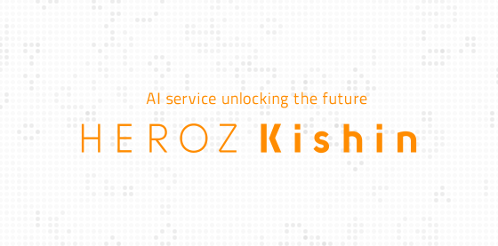 AI service unlocking the future